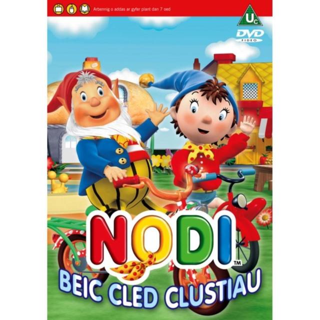 Beic Cled Clustiau - Nodi Vol 2 (DVD)