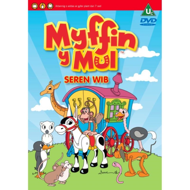 Seren Wib - Myffin Y Mul Vol.1 (DVD)