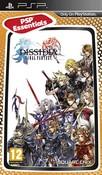 Dissidia Final Fantasy - Essentials (PSP)