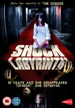 Shock Labyrinth 3D (DVD)