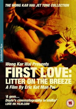 First Love - Litter On The Breeze (DVD)