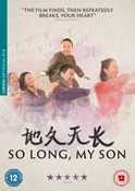 So Long My Son (DVD)
