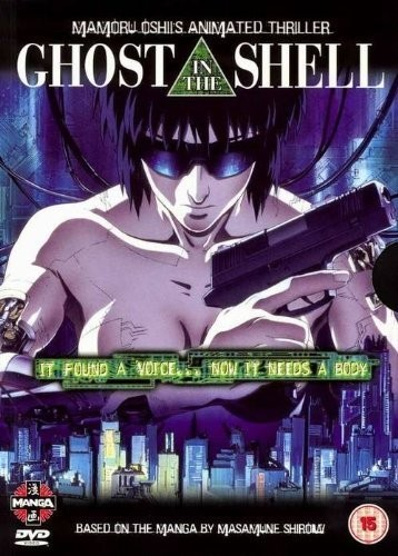 Ghost In The Shell (Animated) (Special Edition)