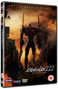 Evangelion 2.22 You Can (Not) Advance (DVD)