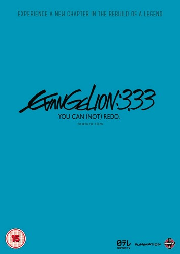 Evangelion 3.33 You Can (Not) Redo (DVD)
