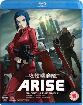 Ghost In The Shell Arise - Borders Parts 1 And 2 (BLU-RAY)