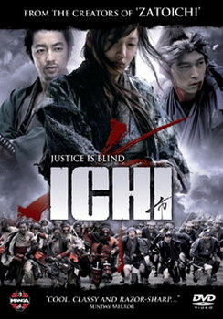 Ichi (DVD)