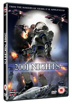 2001 Nights (Fumihiko Sori'S To) (DVD)
