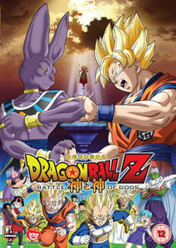 Dragon Ball Z: Battle Of Gods (DVD)