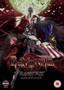 Bayonetta: Bloody Fate (DVD)