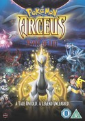 Pokemon Movie 12: Arceus and the Jewel of Life [DVD]