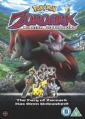 Pokemon Movie 13: Zoroark - Master of Illusions [DVD]