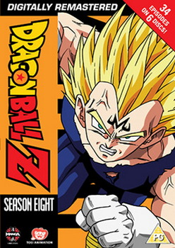 Dragon Ball Z - Season 8 (Episodes 220-253) (DVD)