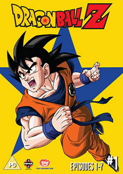 Dragon Ball Z Season 1 Part 1 Episodes 1-7 (DVD)
