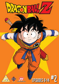 Dragon Ball Z Season 1 Part 2 Episodes 8-14 (DVD)