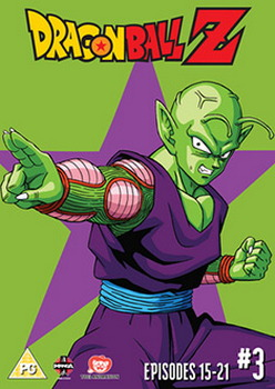 Dragon Ball Z Season 1 Part 3 Episodes 15-21 (DVD)
