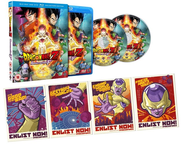 Dragon Ball Z: Resurrection Of F (Collectors edition)[Blu-ray]