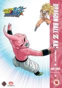 Dragon Ball Z KAI Final Chapters: Part 3 (Episodes 145-167) (DVD)