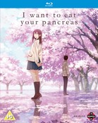 I Want To Eat Your Pancreas - (Blu-Ray)