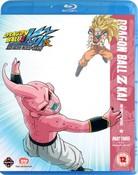 Dragon Ball Z KAI Final Chapters: Part 3 (Episodes 145-167) (Blu-ray)