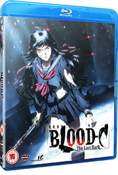 Blood C: The Last Dark (Blu-ray)