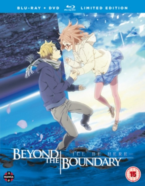 Beyond The Boundary The Movie: I'll Be Here - Past Chapter/Future Arc Blu-ray Collector's Edition (Blu-ray)
