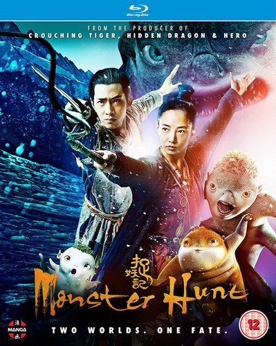Monster Hunt [Blu-ray]