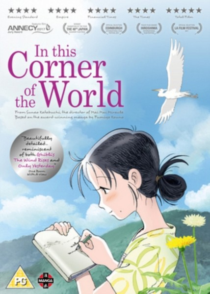 In This Corner Of The World (DVD)