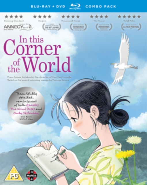 In This Corner Of The World Blu-ray/DVD Double Play (Blu-ray)