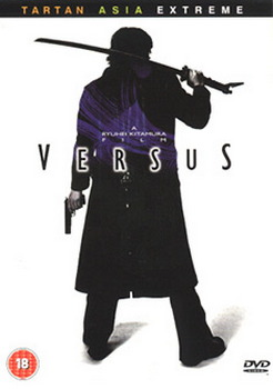 Versus (DVD)