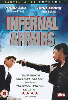 Infernal Affairs (DVD)