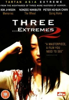 Three Extremes 2 (DVD)