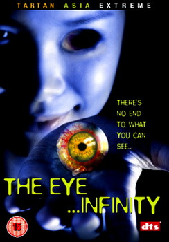 Eye  The - Infinity (Aka: The Eye 10) (DVD)
