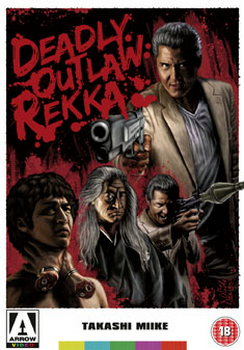 Deadly Outlaw - Rekka (2002) (DVD)