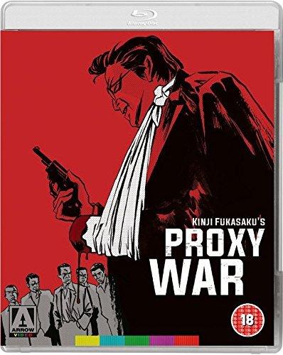 The Yakuza Papers: Proxy War [Blu-ray]