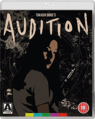 Audition (Blu-Ray) (DVD)