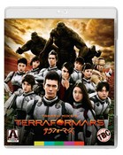 Terraformars (Blu-Ray)