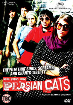No One Knows About Persian Cats (DVD)