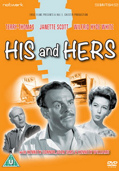 His And Hers (DVD)