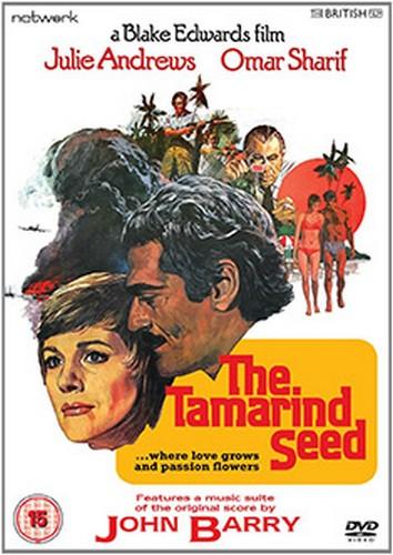 The Tamarind Seed (1974) (DVD)