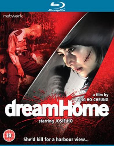 Dream Home (Blu-ray)