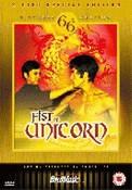 Fist Of Unicorn(2 Disc) (DVD)