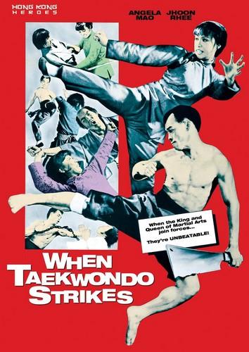 When Taekwondo Strikes (DVD)