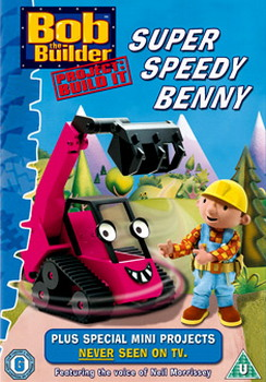 Bob The Builder - Super Speedy Benny (DVD)