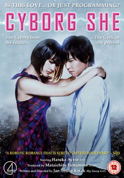 Cyborg She (DVD)