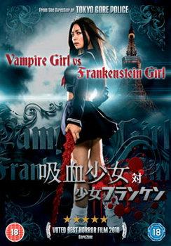 Vampire Girl Vs Frankenstein Girl (DVD)