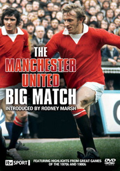 The Manchester United Big Match (DVD)