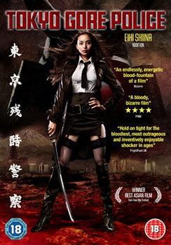 Tokyo Gore Police (DVD)