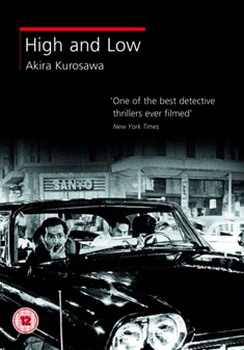 High And Low (Subtitled) (Wide Screen) (DVD)