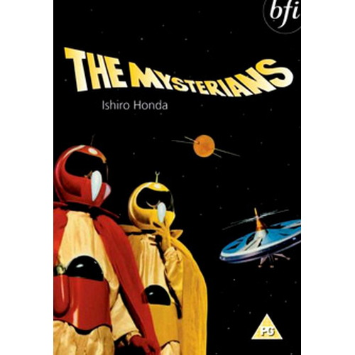 Mysterians  The (Subtitled) (DVD)